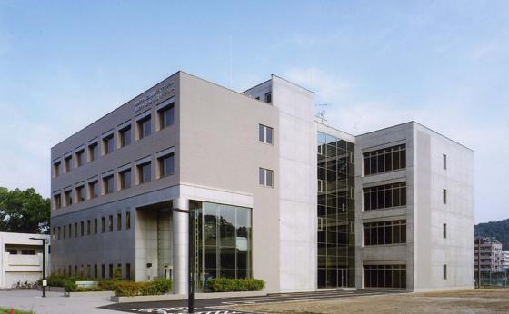 愛媛大学(城北)情報教育棟放送大学愛媛学習センター
