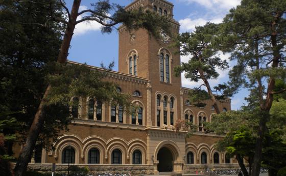 一橋大学図書館時計台棟